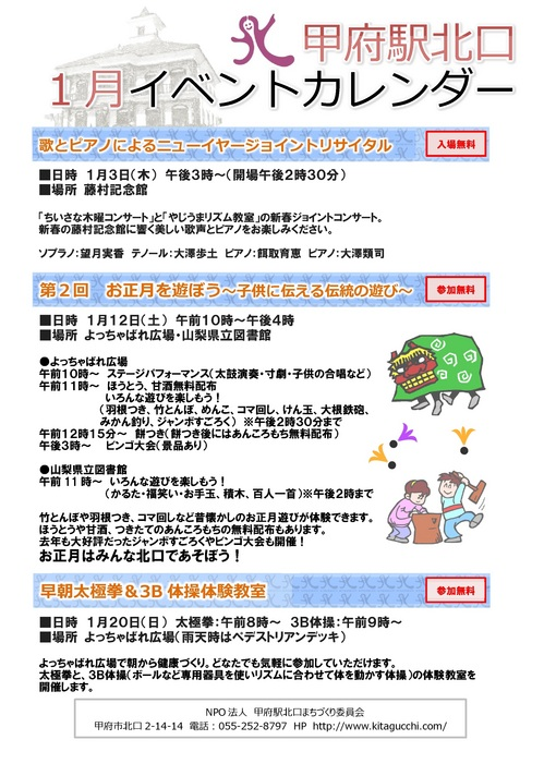 13.1.event.jpg