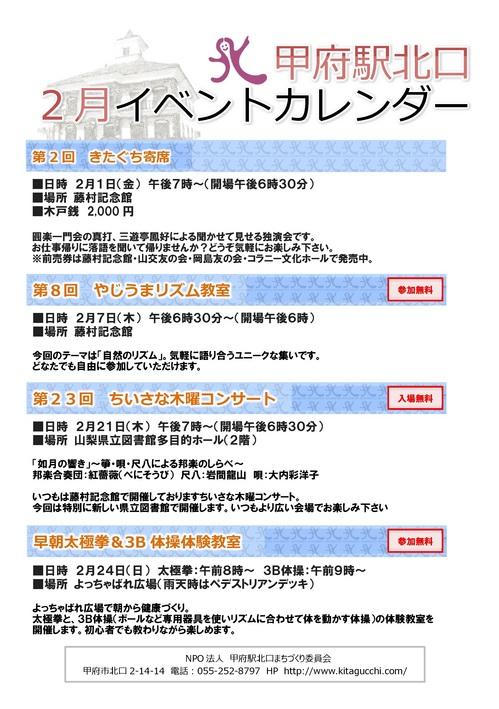 13.2.event.jpg